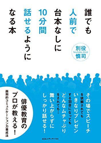 book00927