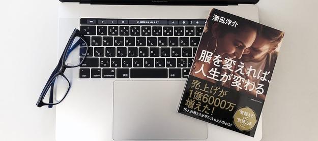 book00845