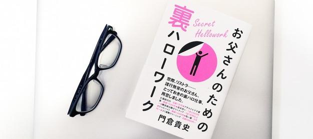 book00289