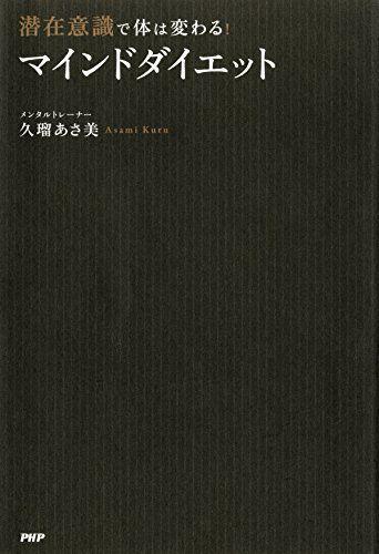 book01469