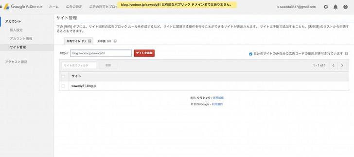 GoogleAdSense002-02