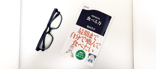 book00386