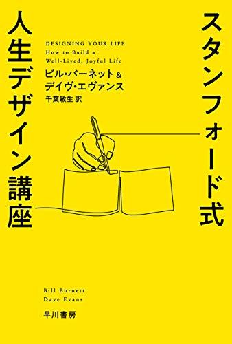 book02082