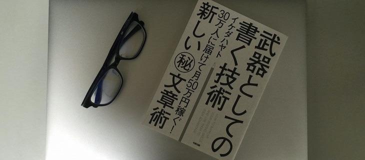 book00008-02