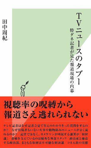 book01337