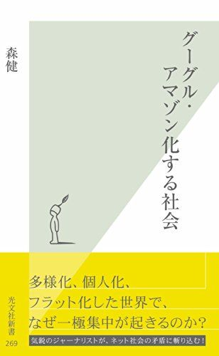 book00379