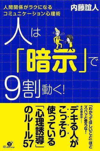 book00717