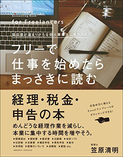 book02007