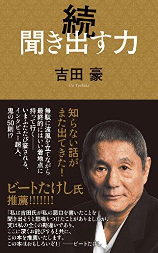 book01638