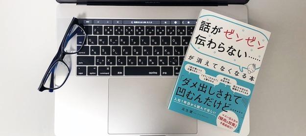 book00965