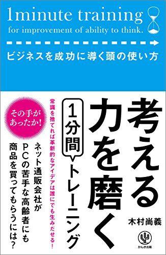 book01837