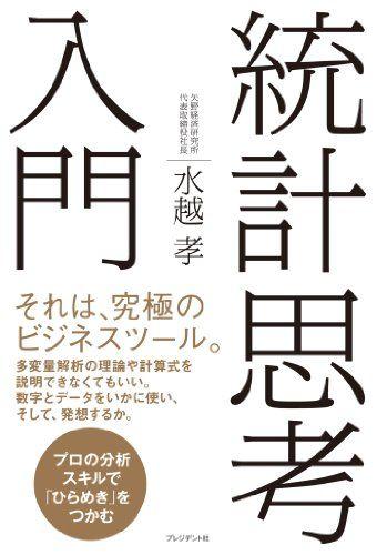 book00679