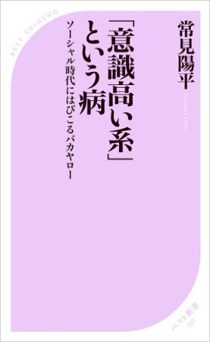 book00166
