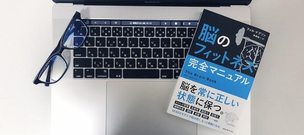 book00804