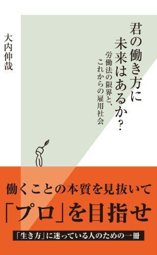 book00556