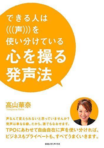 book01070