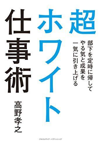 book02018