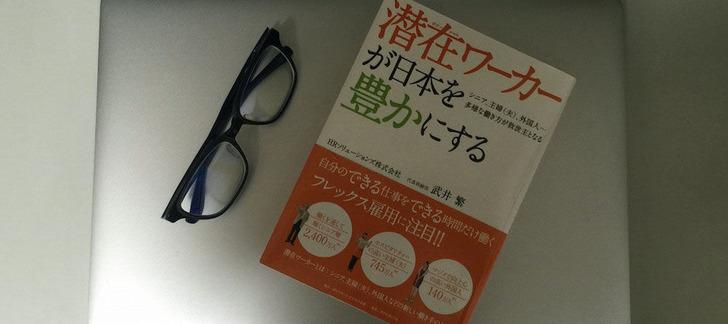 book00006-02