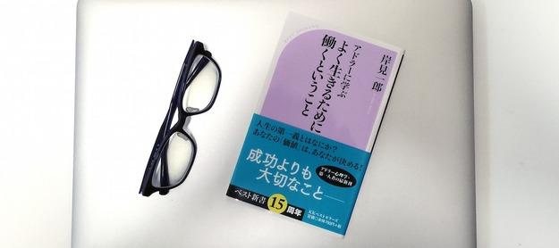 book00173