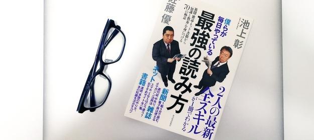 book00331