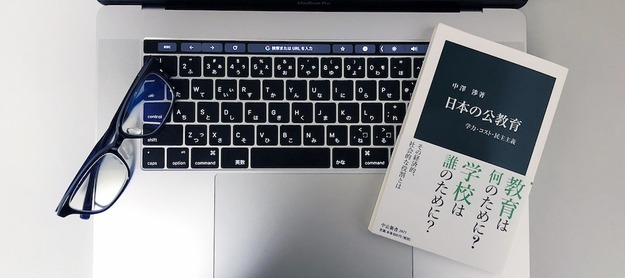 book00870