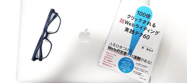 book00430