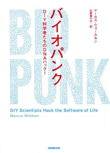 book00501