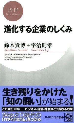 book01573