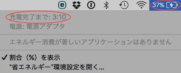 battery002