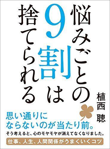 book01784