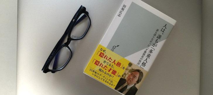 book00025