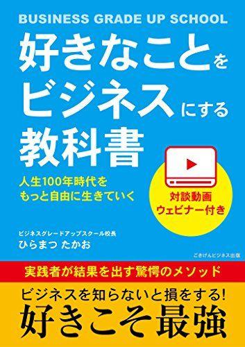 book01039