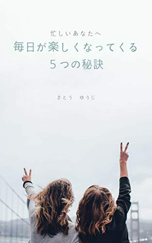 book01087