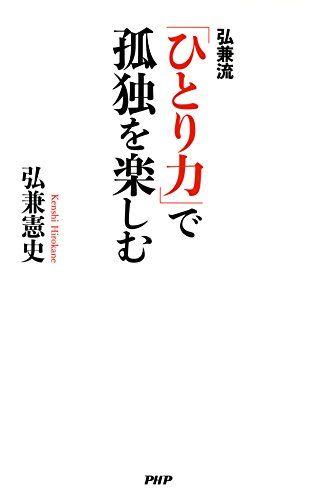 book01257