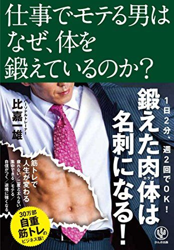 book01840