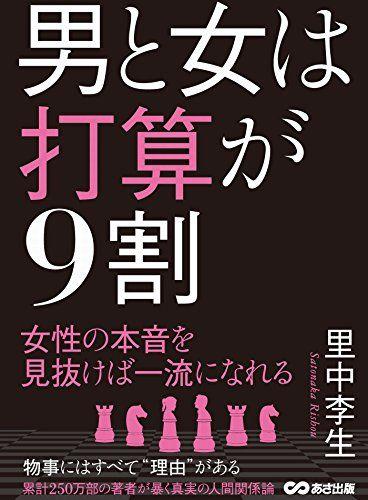 book01789