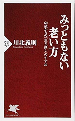 book01481