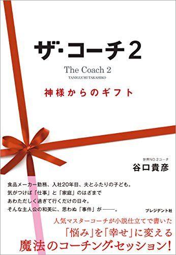book00720