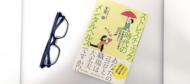 book00285