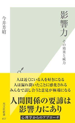 book00833