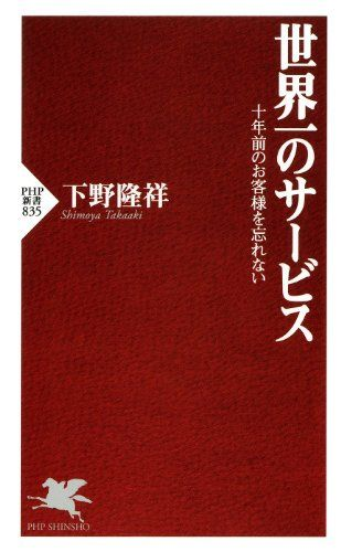 book01508