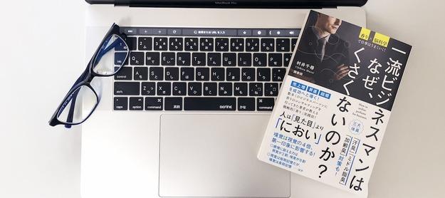 book00966