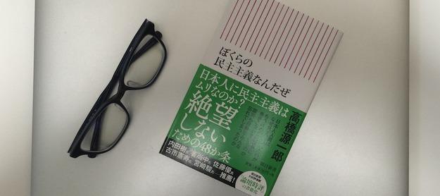 book00044