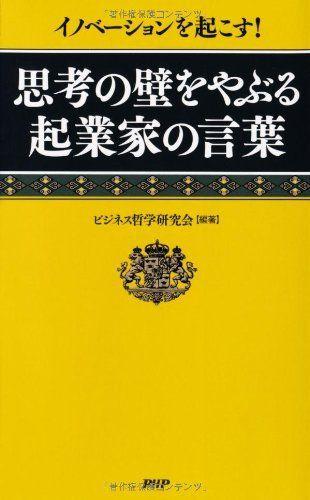 book01553