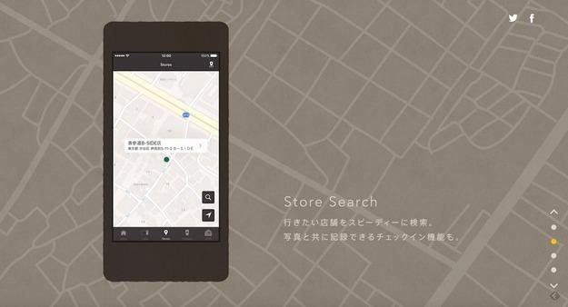 Starbucks-mobile0003