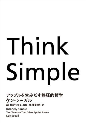 book00319