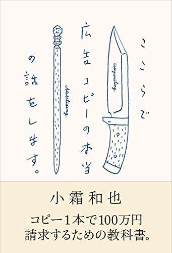 book01240