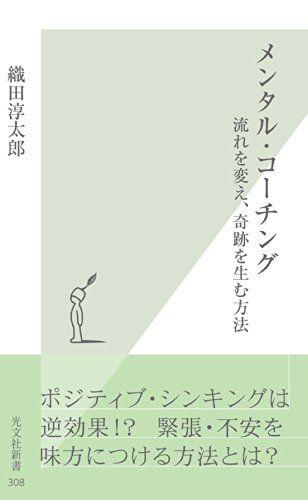 book00849
