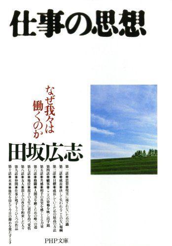 book01426