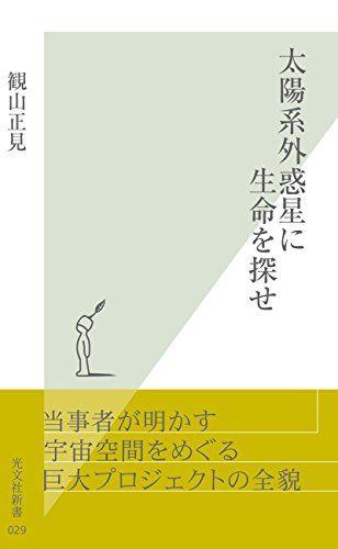 book00848